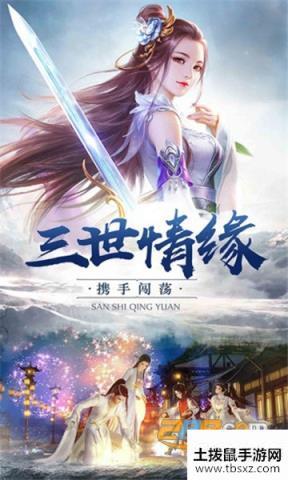飞仙御剑飞升版v1.0
