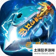 九州仙劍傳飛升版v1.0