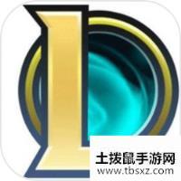 腾讯英雄联盟手游内测版v1.0