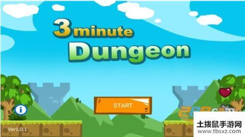3分钟地下城无限金币钻石游戏破解版v1.01
