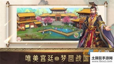 极品后宫游戏安卓福利版v1.1