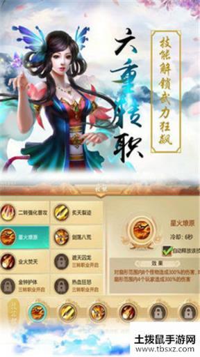剑出东方公益版v3.5.0