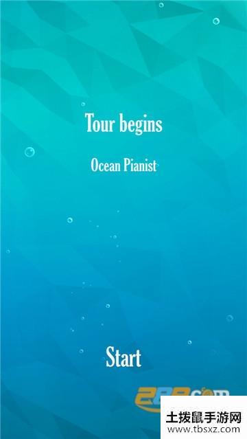 海洋鋼琴家游戲安卓漢化版v2.0