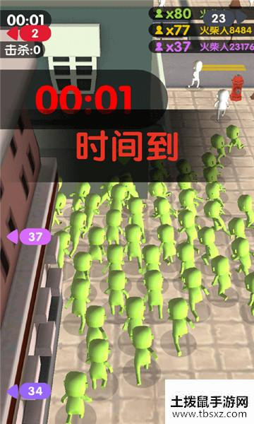 輻射人大亂斗(擁擠城市)v1.0.0官方
