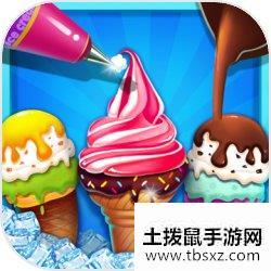 彩虹冰淇淋大师(冰淇淋DIY)v1.0.2官方