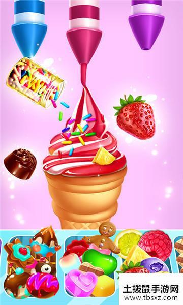 彩虹冰淇淋大師(冰淇淋DIY)v1.0.2官方
