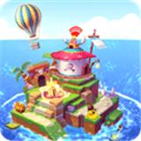 傳奇海島破解v1.0
