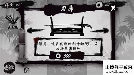 江湖樂娛暢玩v1.0