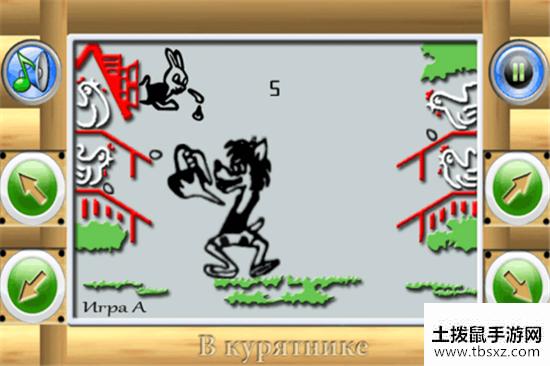 鸡舍里的狼游戏v1.0