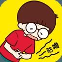 荒岛大胃王破解v1.0.0