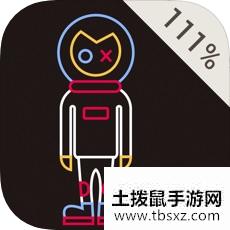 JJ弹(JJTAN by 111% )v1.0苹果