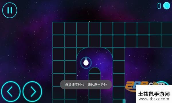 弹球平台appv19.06.03