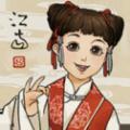 江南百景图btv1.0