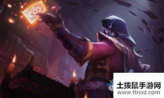 云顶之弈10.6版本新英雄崔斯特介绍游戏攻略