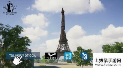 修文物模拟器 《Monuments Flipper》上架Steam平台