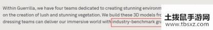 《地平线:黎明时分》开发商新作将是业界标杆画质