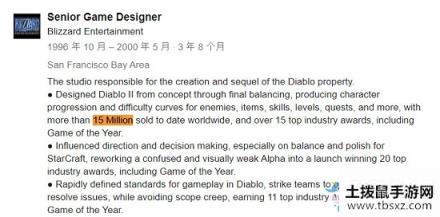 暴雪琐事录:销量超过1500万套的《暗黑2》重置在即!但魔兽9.0缺席了