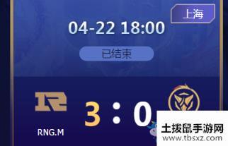 《王者荣耀》2020KPL春季赛4月22日RNG.M vs Hero久竞比赛视频