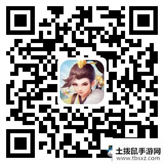 《九州仙劍傳》電腦版定檔,速搶勁爆豪禮!