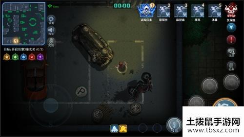 [爆料]《奇门小镇》新功能―称号系统介绍